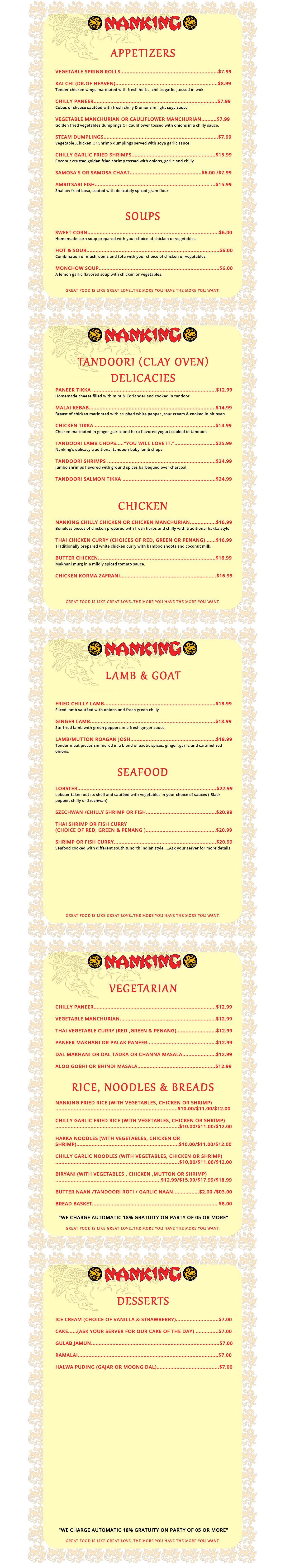 rockaway_menus